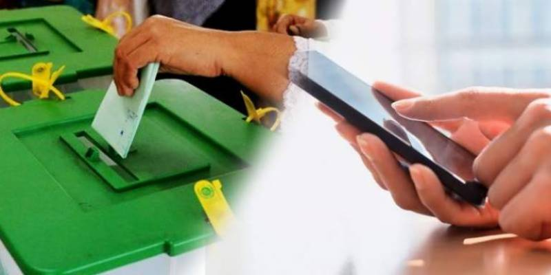 By-elections 2018: Here are few guidelines to cast the vote