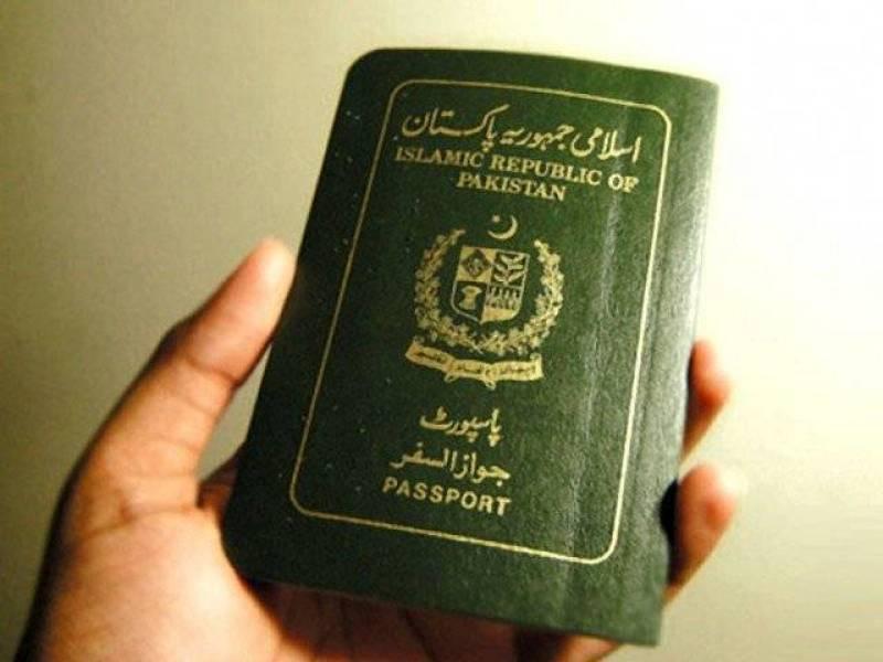 By-Polls 2018: I-voter overseas Pakistanis eligible to cast vote: ECP