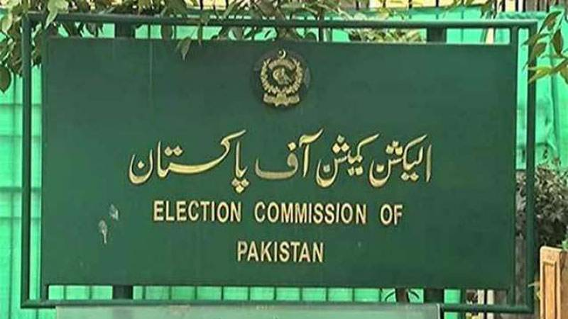 By-Polls: ECP sets up central control room at headquarters