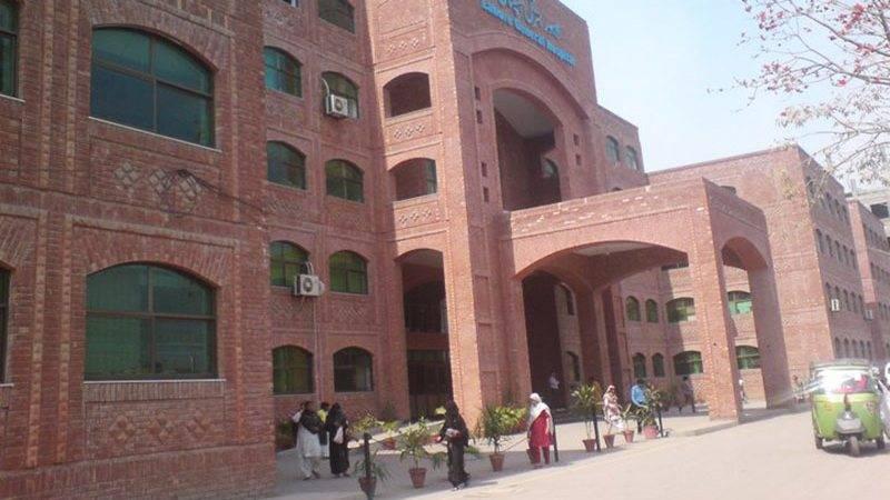 Four nurses of Lahore General Hospital sacked on bogus documents