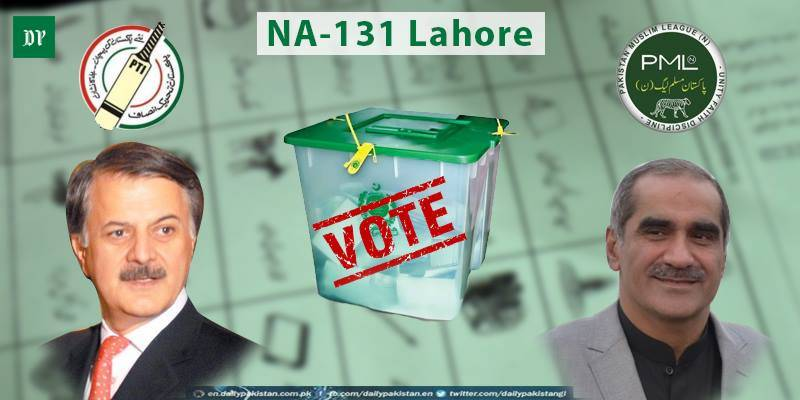 NA-131 by-polls: Khawaja Saad Rafique wins against PTI's Humayun Akhtar