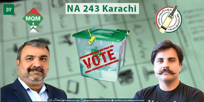 NA-243 by-polls: PTI's Alamgir Khan wins against MQM's Amir Chishti
