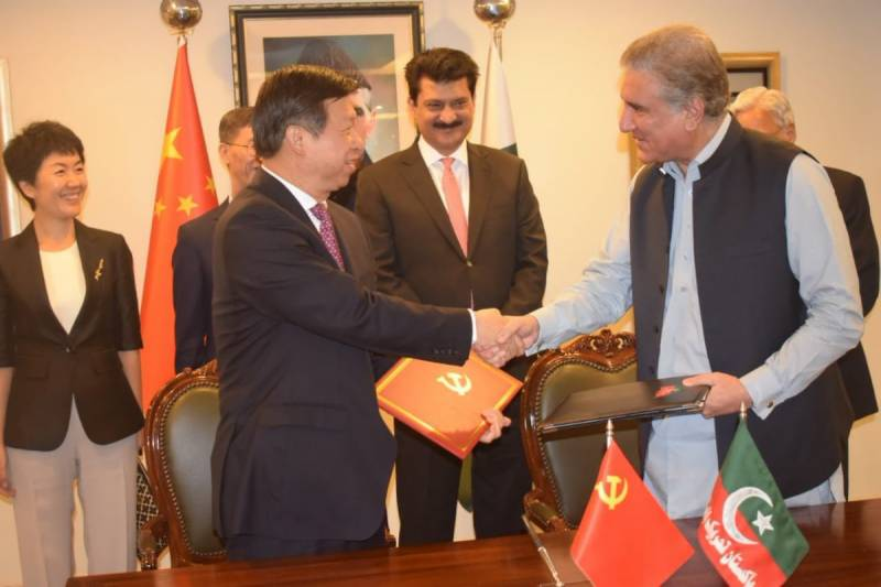 PTI, China's Communist Party ink MoU to strengthen bilateral ties