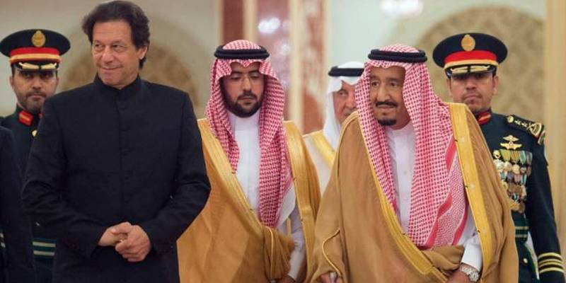 Pakistan trying to enlist Saudi support instead of IMF bailout