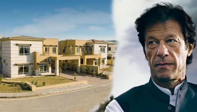 Two more cities added to 'Naya Pakistan Housing Programme'
