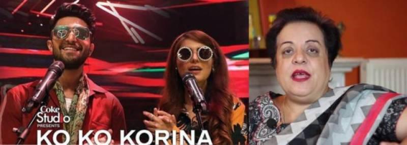 Human Rights Minister Shireen Mazari titles Coke Studio's Ko Ko Korina 'a Massacre'