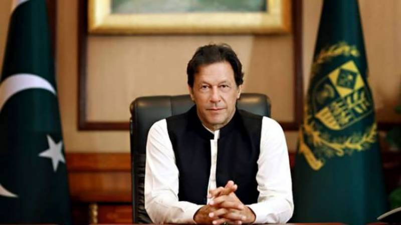 Investment summit: PM Imran to leave for Saudi Arabia today