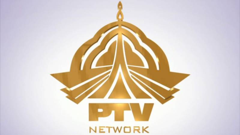 Lt. Col. Hassan Immad appointed MD PTV