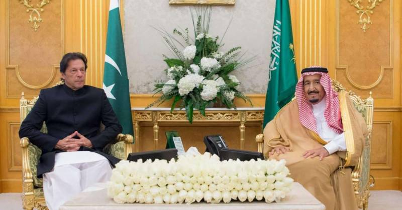 PM Imran leaves for Riyadh to attend Saudi investment summit