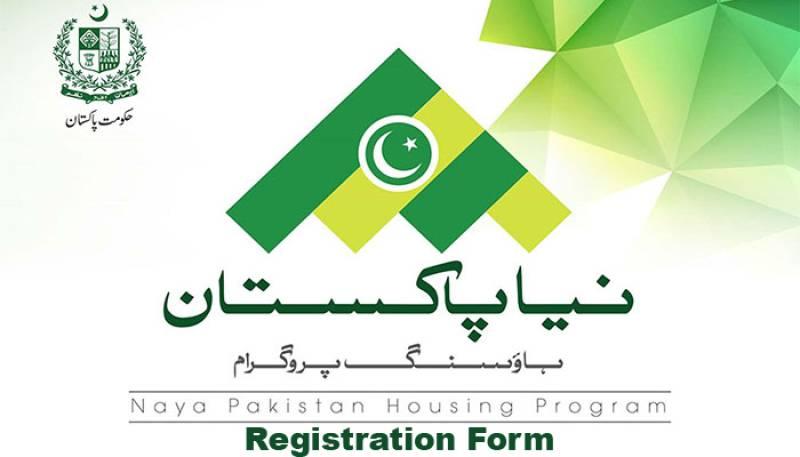 Registration for Naya Pakistan Housing Programme kicks off