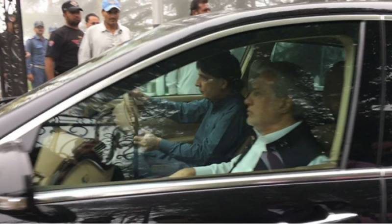 Two luxury vehicles 'disappear' from Ishaq Dar's Lahore residence