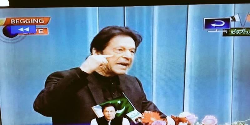 'Begging': PTV slammed for hilarious typo during PM Imran's live address in Beijing