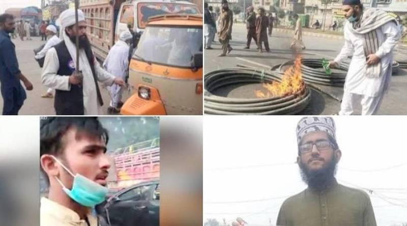 Govt sets up complaint cell regarding destruction during recent protests