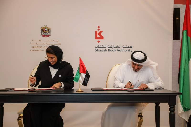 SIBF 2018: SBA inks MoU withMCKDto support publishing in UAE