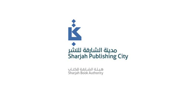 Sharjah Publishing City offers discount on services during SIBF 2018
