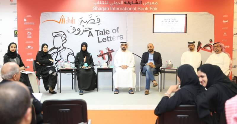 SIBF 2018: Emirates publishers association shares experience in Latin American publishing market