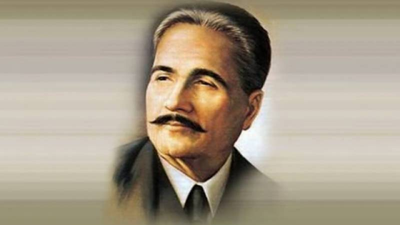 Iqbal Day: Pakistan celebrates 141st birthday of national poet