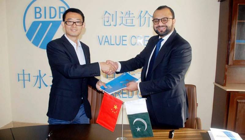 Pakistan, China agree for two mega residential projects in Gwadar