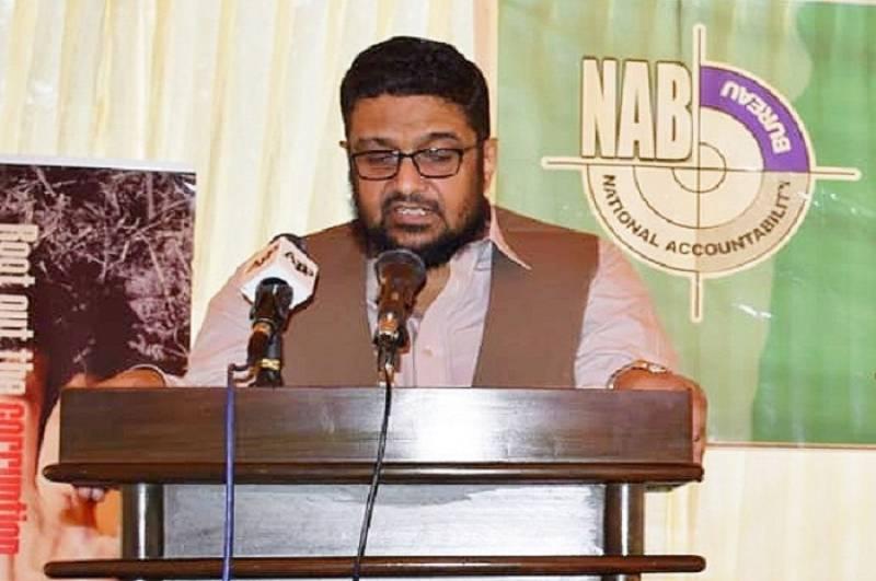 SC takes up 'fake degree' case of DG NAB Lahore