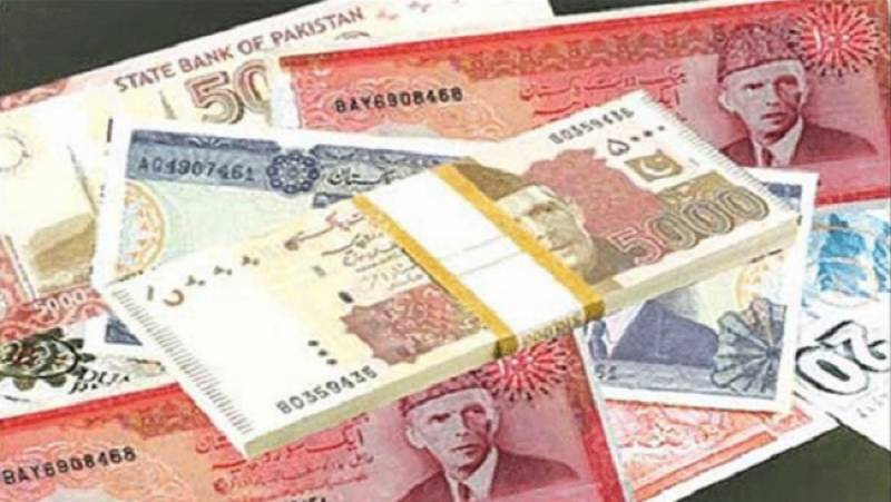 Three arrested for printing fake currency notes in Peshawar