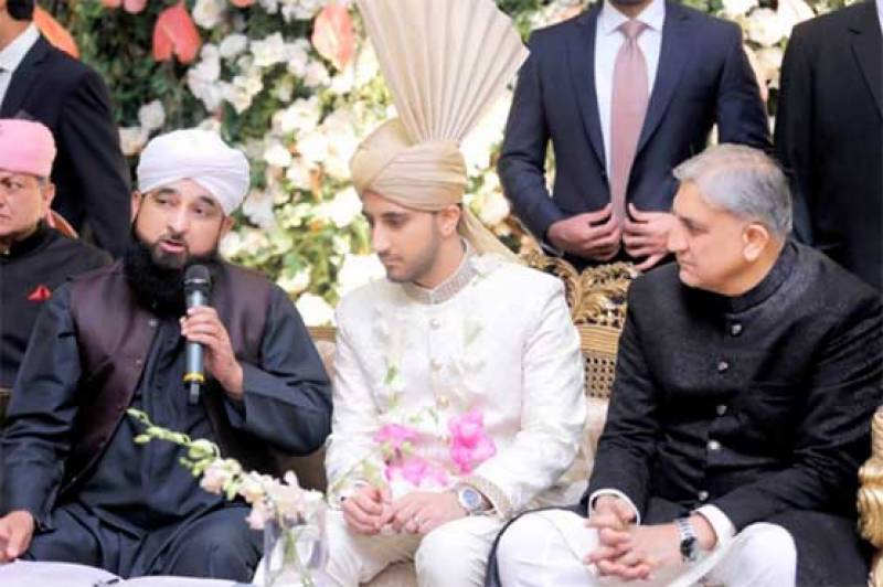 Army chief Gen Bajwa's son gets married in Lahore