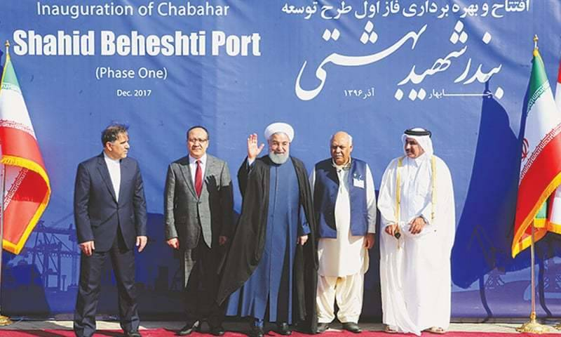 Waiver for Chabahar hurts interests of both America and Pakistan