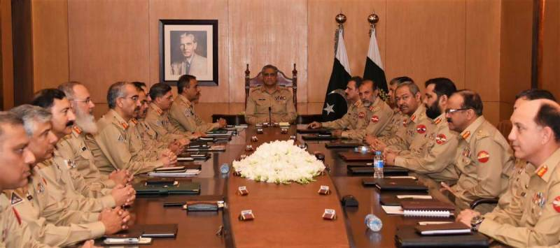 215th Corps Commanders' Conference: Top military brass discusses geo-strategic environment