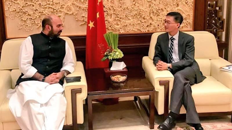 CPEC landmark project between Pakistan, China: Jing