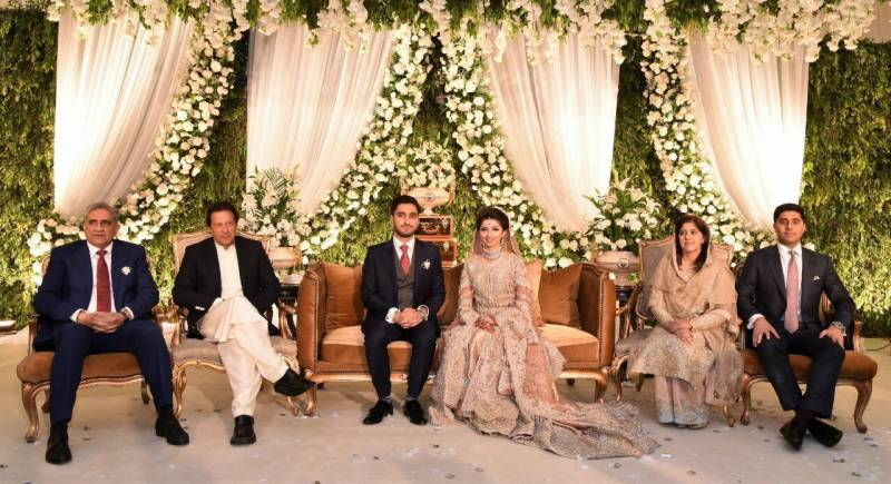 PM, president & other dignitaries attend walima reception of army chief's son