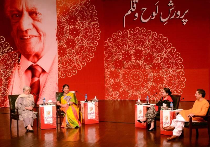 Fourth Faiz International Festival kicks off