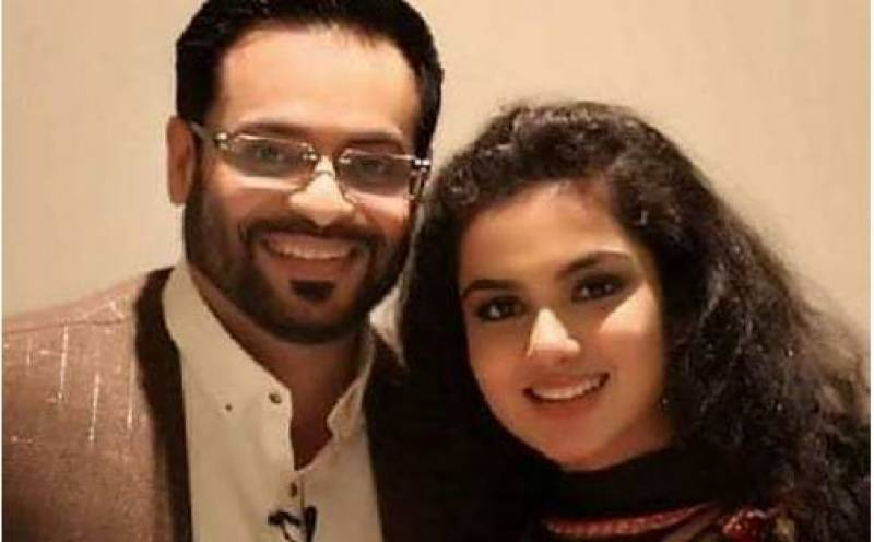 Aamir Liaquat leaves people in shock as 2nd marriage pictures go viral