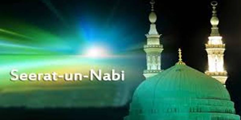 Int'l Seerat-un-Nabi (PBUH) conference to be conducted in Lahore from Monday