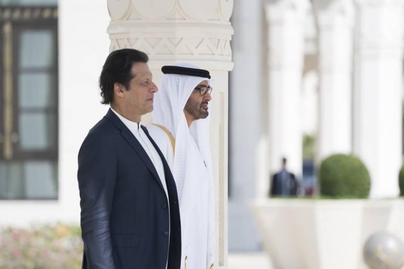 Pakistan, UAE agree to transform bilateral ties into long term strategic economic partnership