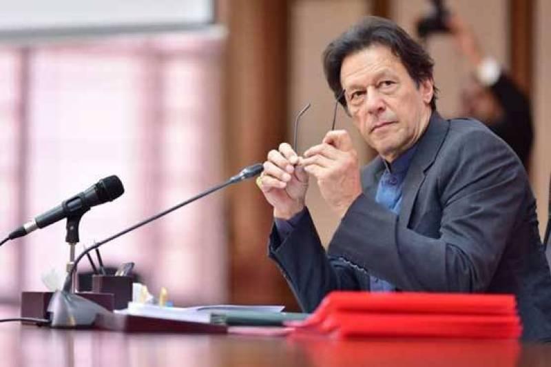 'Taking U-turns hallmark of great leadership', PM Imran strikes back at critics
