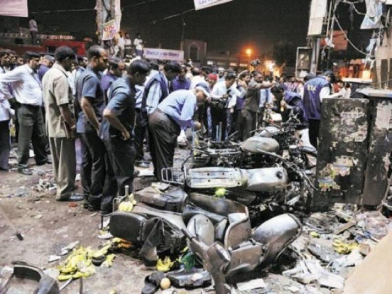 Three killed, 10 injured in India's Punjab blast