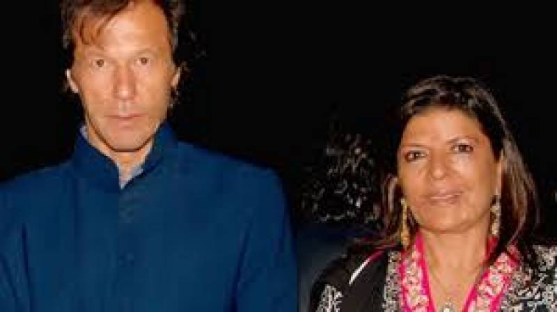 Aleema Khan didn't pay any tax or fine on offshore assets: Report