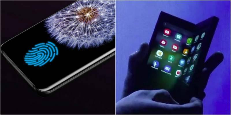 Only two Galaxy S10s to feature in-display fingerprint sensor