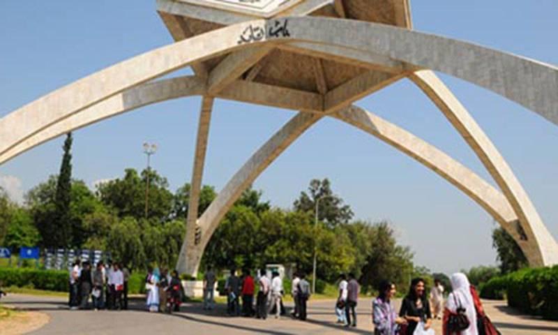 Two students held for supplying drugs at Quaid-i-Azam University