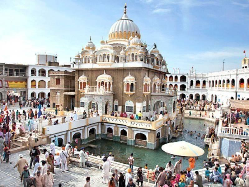 Sikhs celebrate Guru Nanak's 550th birth anniversary in Pakistan