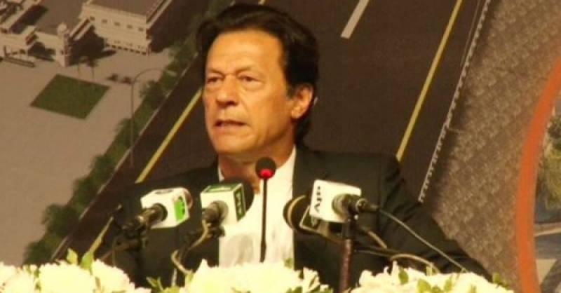 PM Imran Khan breaks ground for new campus of Sialkot's women university