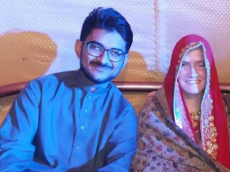 'Blind Love': Visually-impaired American finds her soul mate in Pakistan