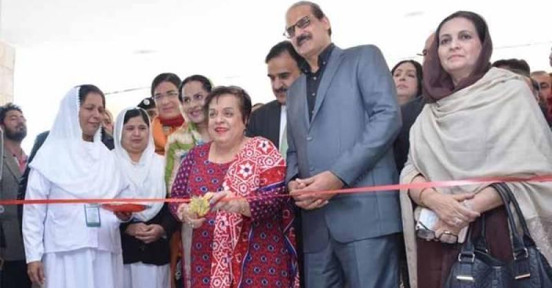First transgender ward inaugurated at PIMS