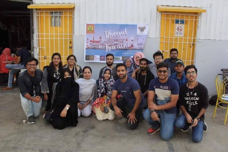 SZABIST organises historical 'Dhoond Karachi' hunt