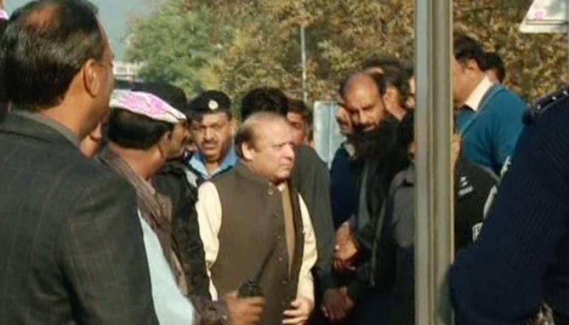 Nawaz appears SC in 33-year-old Pakpattan shrine land case