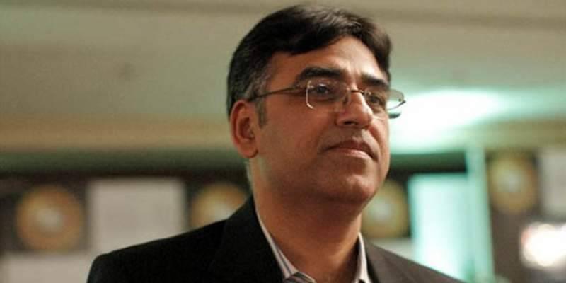Pakistan's negotiations with IMF not broken: Asad Umar