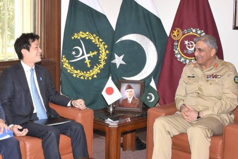 Japan's national security advisor calls on COAS Gen Bajwa, assures support for Afghan peace process