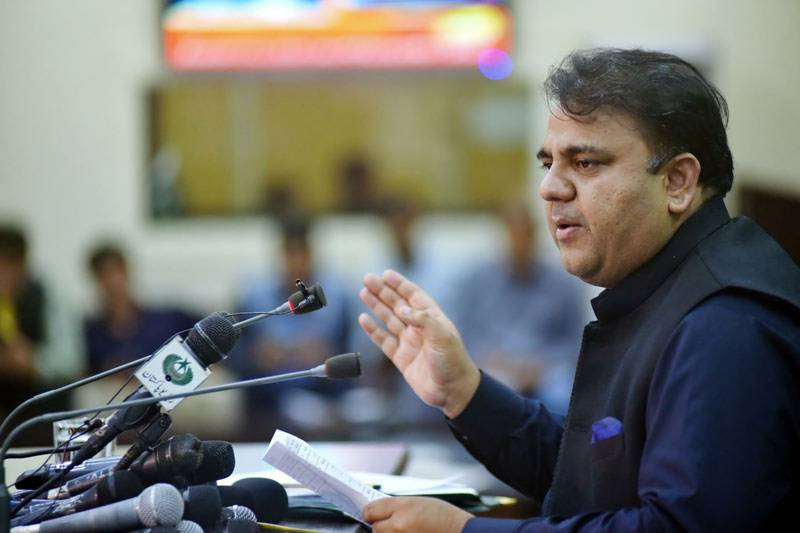 Difficult to bring back money stashed abroad: Fawad Ch