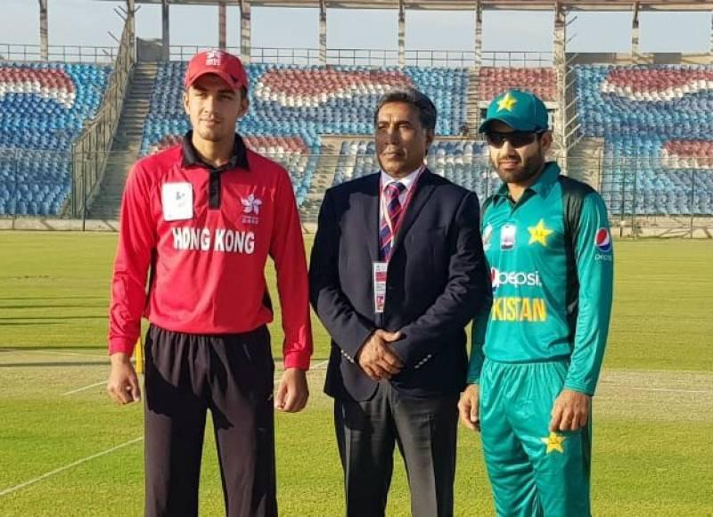 Emerging Teams Asia Cup: Pakistan bat first against Hong Kong in Karachi