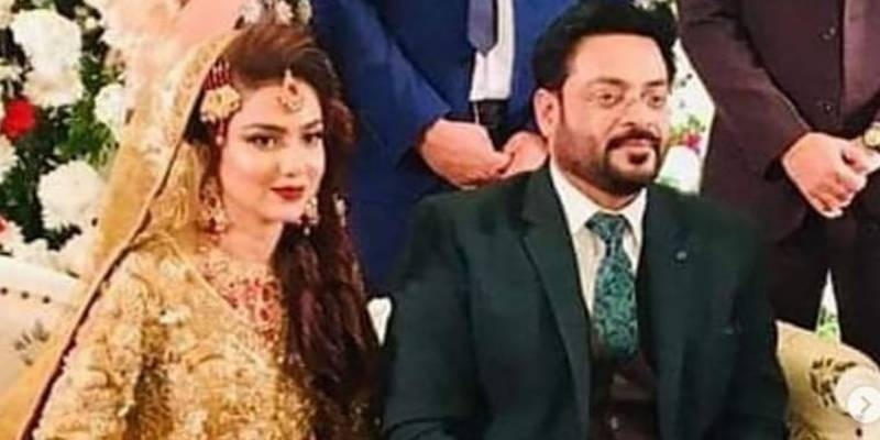 Amir Liaquat and 2nd wife talk about their marriage