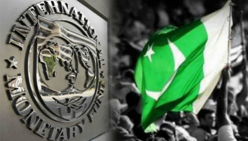 Harsh conditions for bailout package cannot be accepted, Pakistan tells IMF